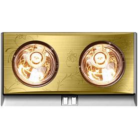 Đèn sưởi phòng tắm Kottman Đức 2 bóng K2B ava
