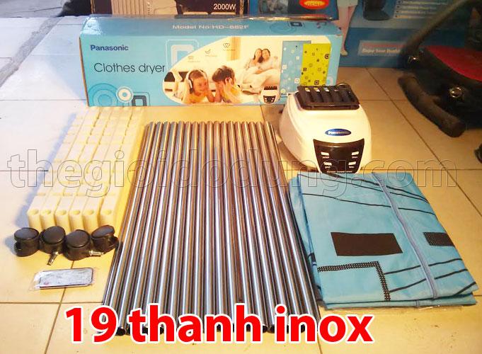 Tủ sấy quần áo Panasosnic HD-882F