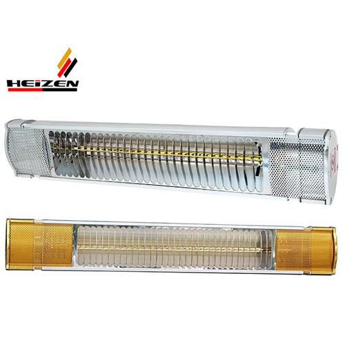 Đèn sưởi nhà tắm Heizen HE-IT110 không chói 2000W ava