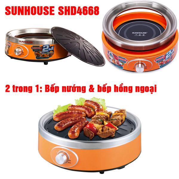 sunhouse shd4668