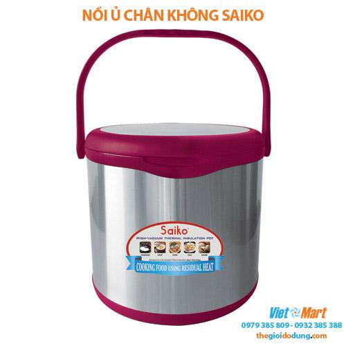 Nồi ủ chân không saiko tp-50 noi-u-chan-khong-saiko-tp-50