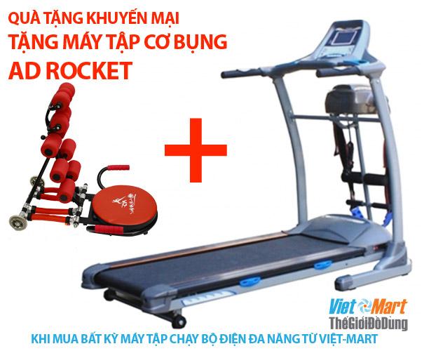 Tặng máy tập cơ bụng AD Rocket khi mua máy tập chạy bộ điện đa năng Mofit 1916S